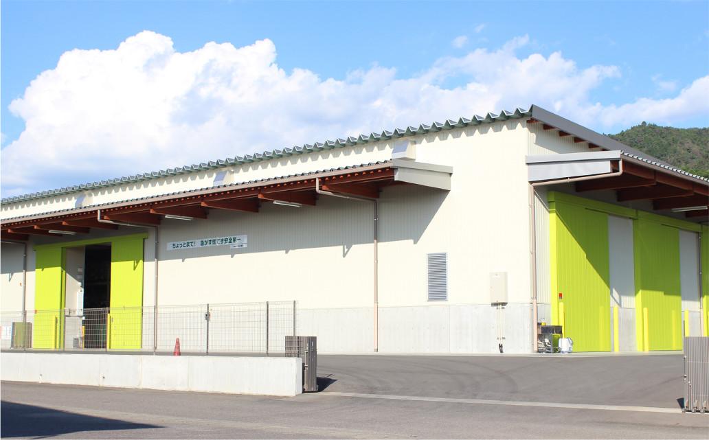センター倉庫